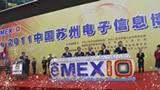 eMEX 2012简介