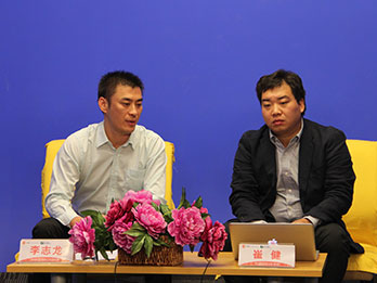 专访瑞势科技总经理 李志龙