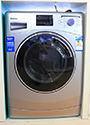 海信智能洗衣机展示