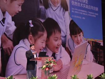 何京翔:英特尔教育信息化推动者