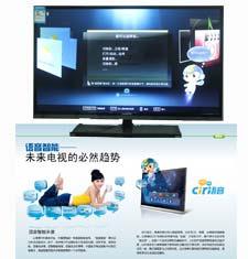 智尚B3100系列智能电视