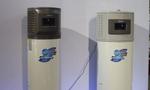 万和混合动力热水器