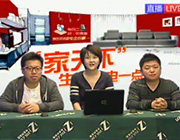 第104期:编辑聊电视新技术
