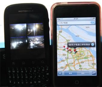 手机实时监控路面真的靠谱吗?