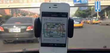 iPhone手机3G实测路况信息有偏差