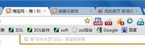 Chrome浏览器:大幅减少插件占用的内存