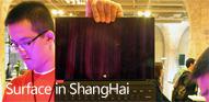 Surface in ShangHai