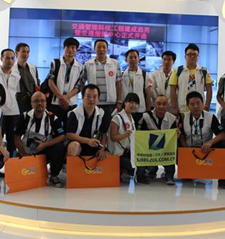 一起飞Young 2012中国国际通信展