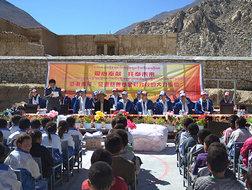 平安善领西藏慈善之旅送温暖