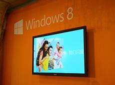 Win8开启移动办公新纪元