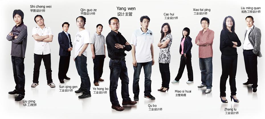 雷柏优秀的工业设计团队