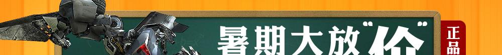 """暑期大放""""价"""" 电脑8折卖"""