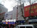 武汉中心电脑广场室内图