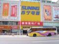 赛博数码广场深圳宝安店室内图