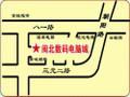 南平闽北电脑城交通图