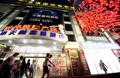 天津时代数码广场室内图