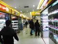 广州KB展望数码广场室外图