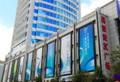 高登麦3C数码广场(原颐高数码广场)室内图