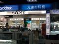 天津滨海数码港室外图