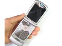 翻盖手机中的经典 摩托罗拉V3仅售220元