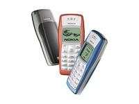 新一代彩屏手机 诺基亚1100报价200元