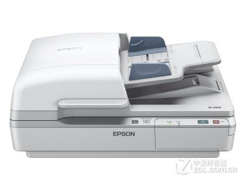长沙爱普生DS6500办公扫描仪 售价6200元
