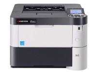 京瓷2100DN激光打印机安徽合肥有售