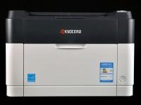 黑白激光打印机 京瓷1060DN安徽渠道价1280