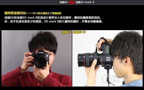 全画幅高端单反 佳能 6D安徽促销仅7000