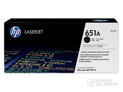 硒鼓HP 651A(CE340A-CE342A)套装特惠