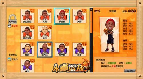 NBA之最 《水煮篮球》名人堂巨星盘点
