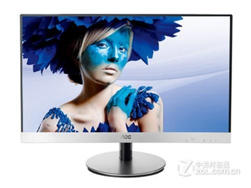 0震撼大屏幕AOC I2769V银显示器仅1279元