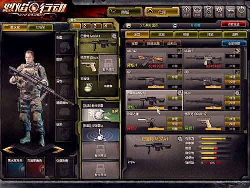 异形克星MK48《烈焰行动》新武器评测