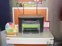 配备安全锁 HP M1005一体机价格1580元