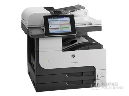高效办公 长沙HP M725dn现货仅售18000元