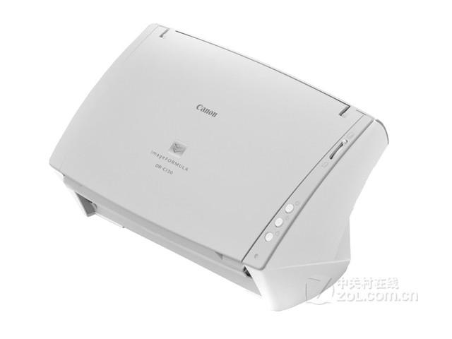佳能C130扫描仪安徽报价5099元