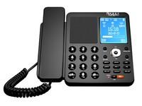 济南跃华润普X301数码录音电话年底促销