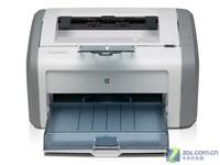 HP 1020plus激光打印机安徽有售