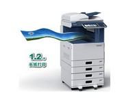 东芝进口复印机批发 东芝3555零售8000