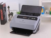 惠普5000S2扫描仪安徽特价促销 仅售2700元