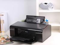 爱普生R330喷墨打印机 长沙特惠价1550元
