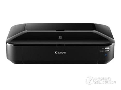 佳能IX6880喷墨打印机 长沙仅售1900元