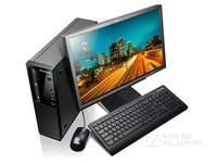 联想扬天M4200R台式电脑 长沙特价2810元