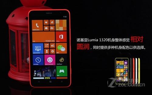 诺言基亚 Lumia 1320外面不清雅图