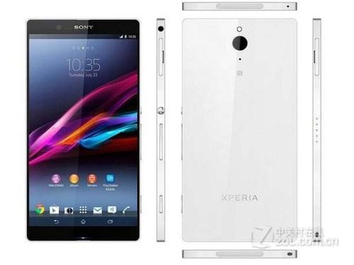5.2英寸三防机 索尼Xperia Z2售700元