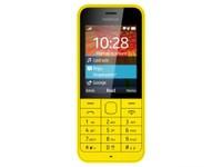 入门级功能手机 诺基亚220报价300元