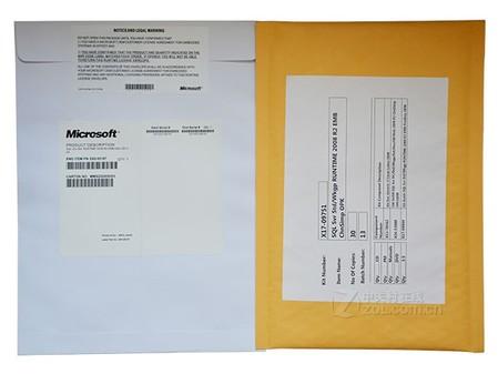 Microsoft SQL 2012企业版北京报69000元