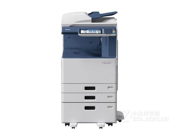 东芝4555C复印机安徽报价53200元