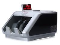 济南康艺HT-2880(B) 点钞机特价2280元