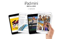 夏日咖啡馆里的观影快感iPadmini2热卖中